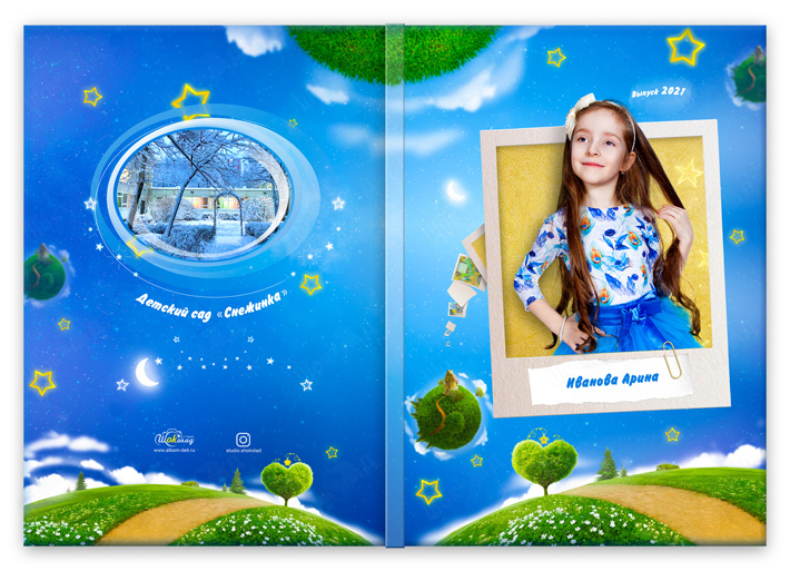 Альбом выпускника с портретом звездный лайт портрет