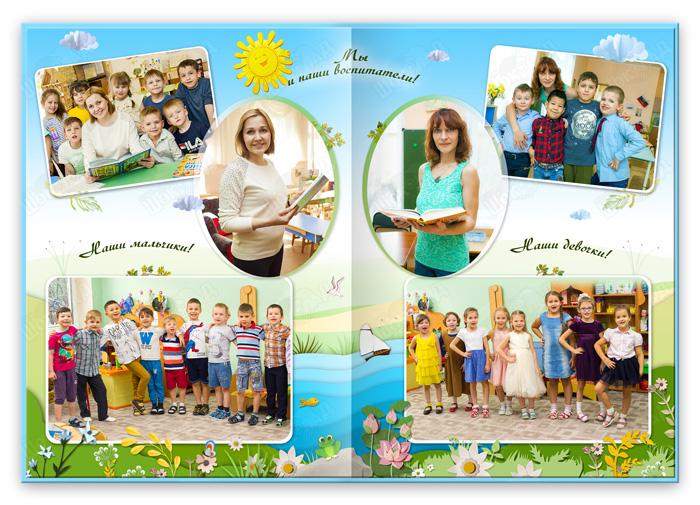 Книга Бумажки Девочки и мальчики