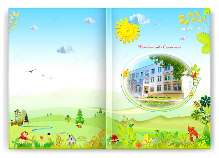 Книга Бумажки Обложка база