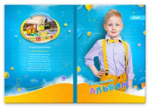 выпускной альбом для детского садика