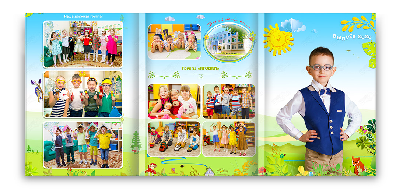 Детский выпускной альбом Бумажки с портретом