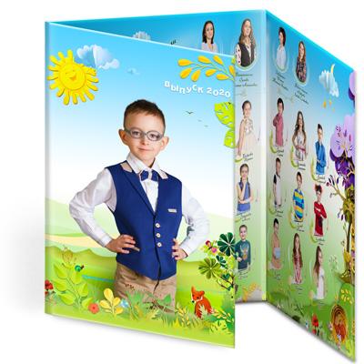 Детский выпускной альбом в сад Бумажки 2
