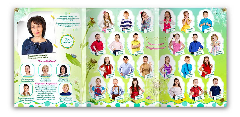 Детский выпускной альбом в садик одуванчики мысли 2