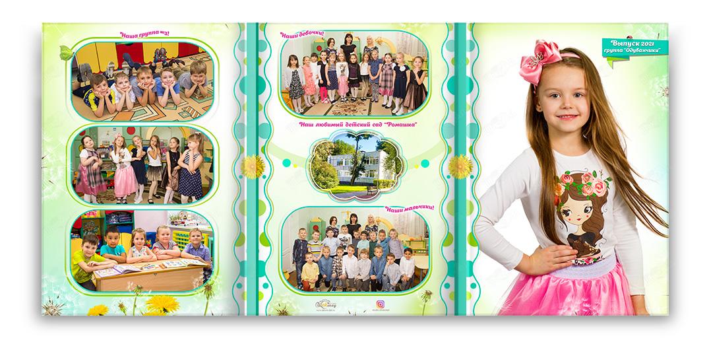 Детский выпускной альбом одуванчики в сад портрет