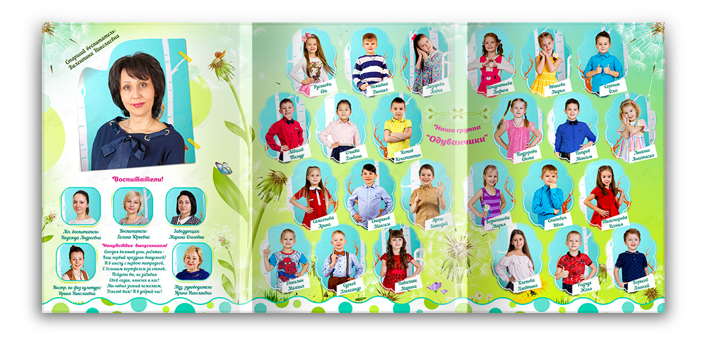Детский выпускной альбом одуванчики разворот с виньетками
