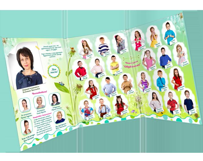 Детский выпускной альбом в сад Одуванчики вид