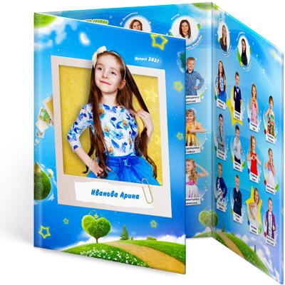 Детский выпускной альбом звездный в сад