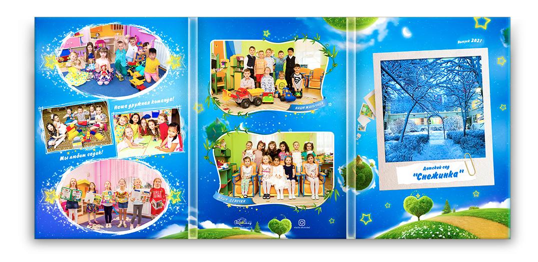 Детский выпускной альбом звездный сад обложка