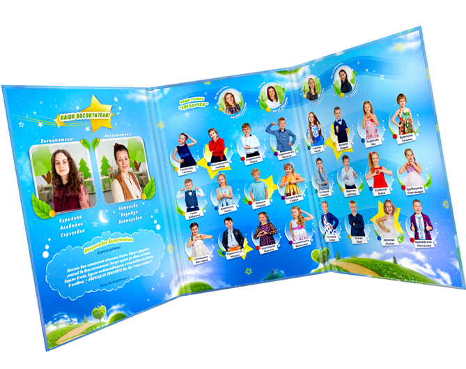 Детский выпускной альбом звездный сад вид