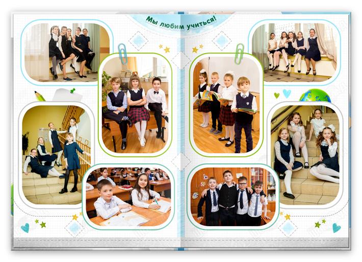 Книга Горизонты Группа Лайт 2