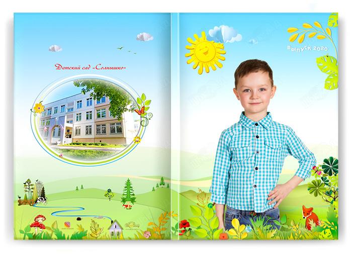 Книга Бумажки Обложка с портретом Лайт