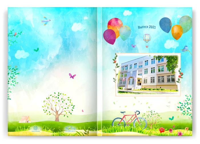 Книга Радость Обложка база