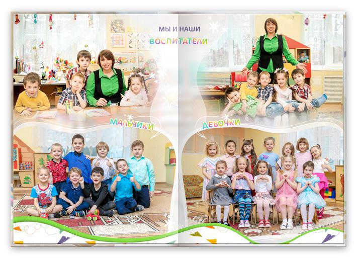 Книга Детский сад Произвольные фото