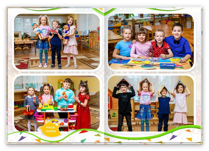 Книга Детский сад Группа Лайт 1