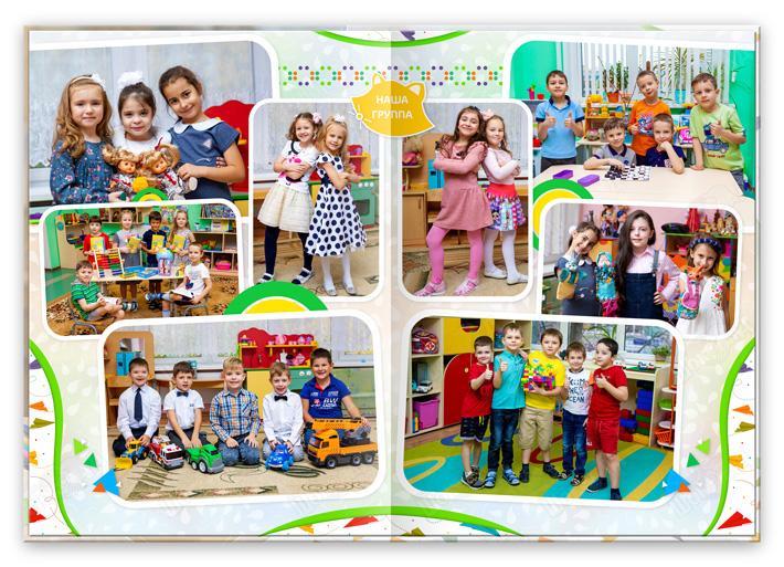 Книга Детский сад Группа Лайт 2