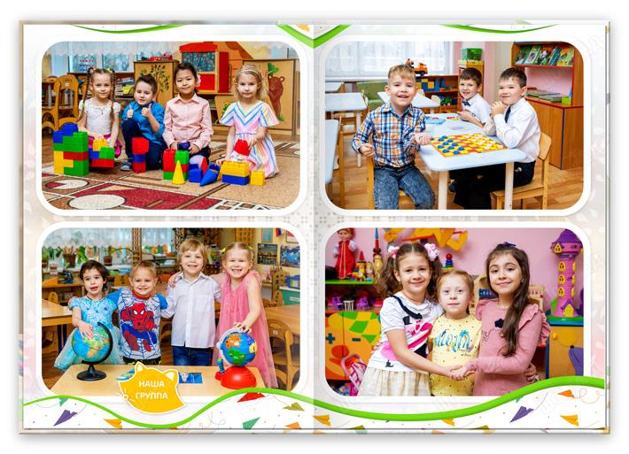 Книга Детский сад Группа Лайт 3