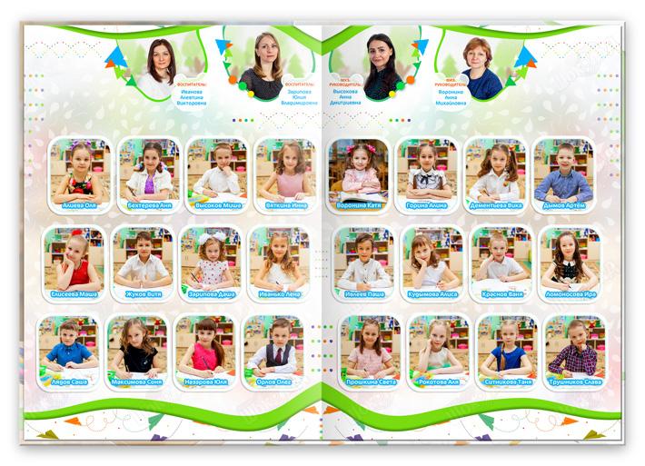 Книга Детский сад Виньетка новая