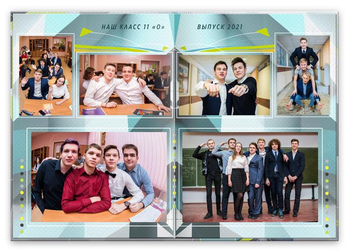 Книга Техно Группа Лайт 1