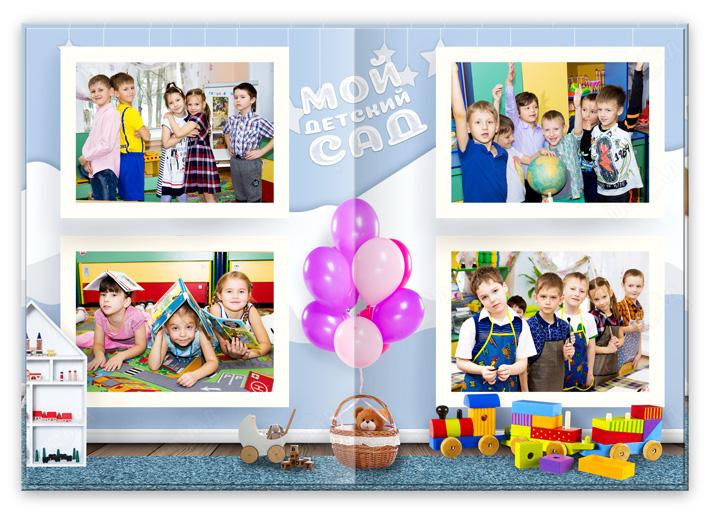 Книга Детский Группа Лайт 1