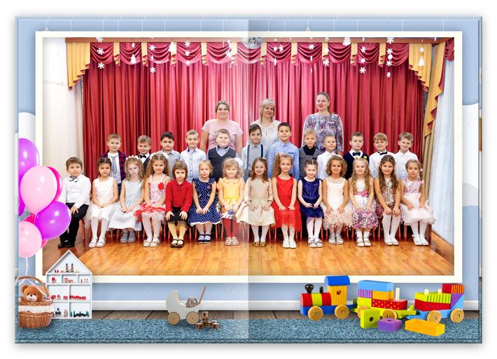 Книга Детский Общее фото