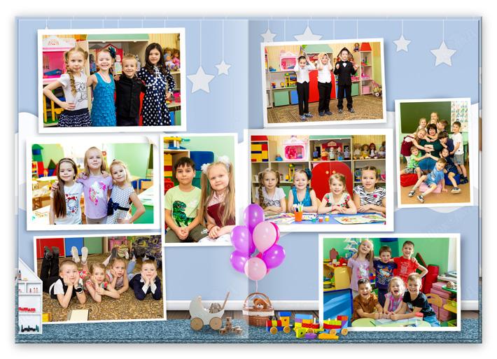 Книга Детский Группа 2