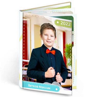 Альбом выпускника 4 класса начальной школы легкий