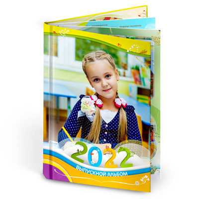 Выпускной альбом в детский сад времена года
