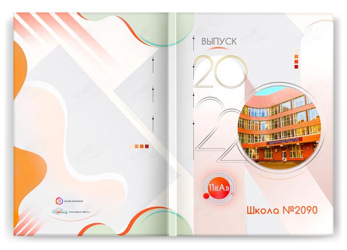 Книга 2022 Обложка база